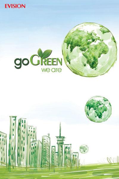 时空视点传播机构启动绿色办公计划