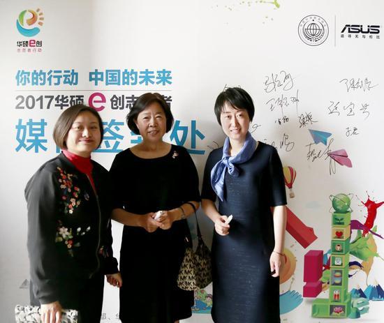从左到右:中国科协科普部王欣华处长、中国信息产业商会王彬秘书长、华硕电脑中国业务总部副总经理兼新闻发言人郑威女士