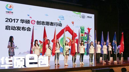 12所高校志愿者代表