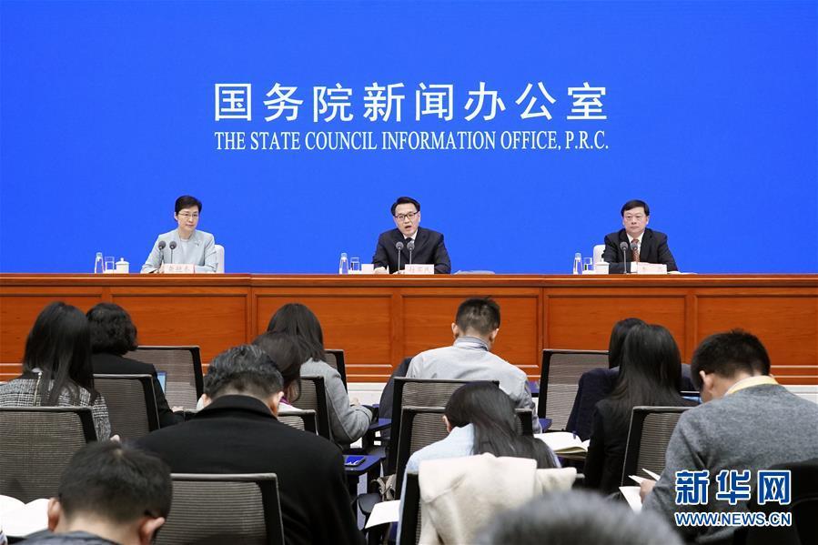 (社会)国新办举行《中国应对气候变化的政策与行动2019年度报告》发布会
