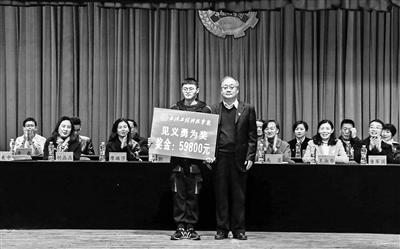 余涛宏获得学校颁发的59800元微留学奖学金