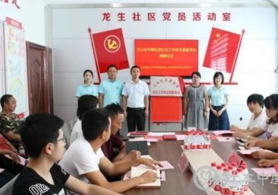 贵州省:发挥社会工作专业优势助力脱贫攻坚